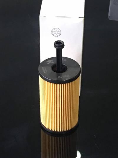 1109 AN filtro de aceite   amarilla.co