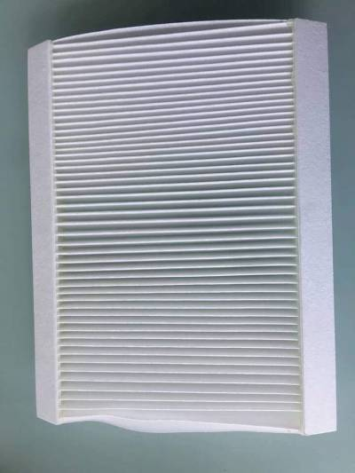 Filtro de aire acondicionado 206 1.4   amarilla.co