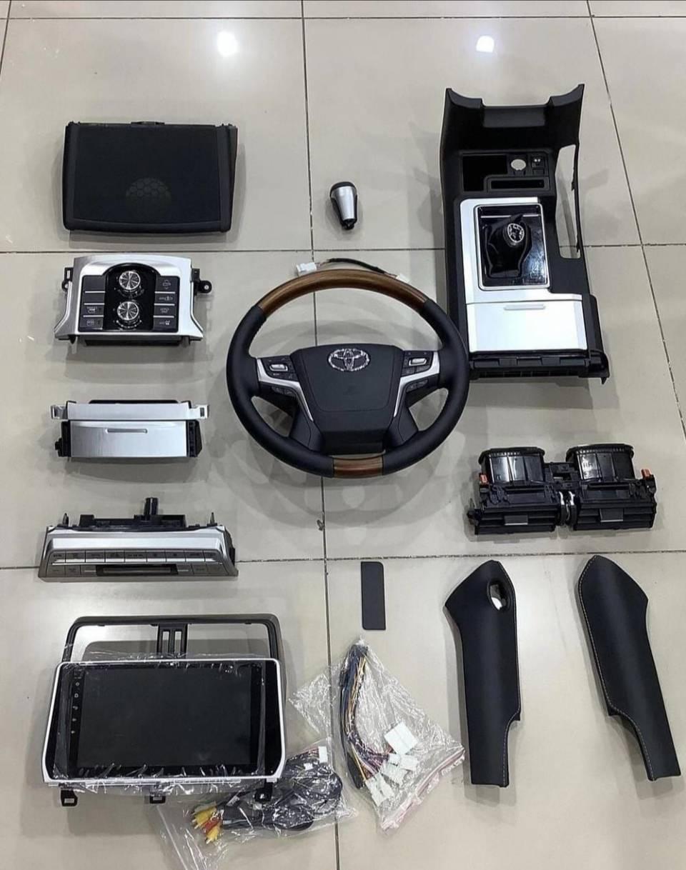 ACTUALIZACION DE INTERIOR Toyota Prado | amarilla.co